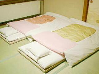 asian futon asian futon   furniture shop  rh   ekonomikmobilyacarsisi